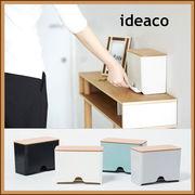 ideaco Mask Dispenser60(マスクディスペンサー60)
