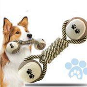 【在庫処分 !!】【ニュースタイル !!】♪♪★超人気★ペット用品★犬用おもちゃ☆玩具★