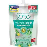 香りとデオドラントのソフランプレミアム消臭プラスフルーティーグリーンアロマ1.92L 【 柔軟剤 】