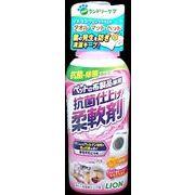 ペットの布製品専用 抗菌仕上げ柔軟剤 【 その他 】 【 ペット用品 】
