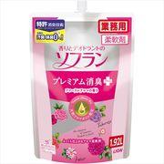 香りとデオドラントのソフランプレミアム消臭プラスフローラルアロマ1.92L 【 柔軟剤 】