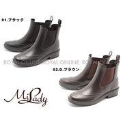 S) 【ミレディー】 ML111 ウイングチップ サイドゴア レインブーツ 全2色 レディース