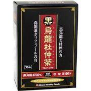 ミナミヘルシーフーズ  [健康茶]黒烏龍杜仲茶