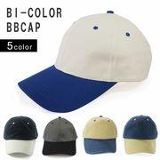 キャップ 帽子 メンズ レディース 大きいサイズ バイカラー コットン ベースボールキャップ キーズ Keys