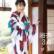 レディース 浴衣+帯+下駄3点セット (白 ホワイト 青紫 エンジ 矢羽 撫子) 浴衣セット ゆかた