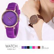 【現品限り】【小物】全8色!ラバーベルトカラーウォッチ腕時計[wat5045]