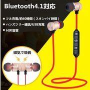 ワイヤレスイヤホン Bluetooth イヤホン ブルートゥース  ハンズフリー 通話 音楽