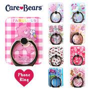 【Care Bears】スマートフォン タブレット  リングスタンド 落下防止 スタンド スマホリング  (3color)