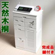 完成品 天然木桐 鍵付き ファックス台 電話台 FAX台 幅48cm ホワイト 786SA-WH