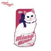 【Wiggle Wiggle 正規品】 [iPhone8対応] iPhone7 6S 6 シリコンケース (white cat) 白猫