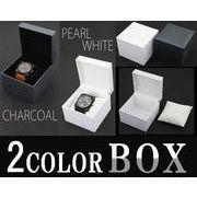【専用ボックス】★腕時計専用箱 BOX 2color