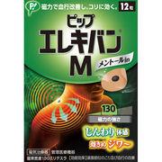 【ケース販売】ピップエレキバン M メントール 12粒入×72