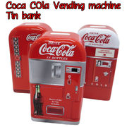 コカコーラ ベンディングマシン ティン バンク 【自販機型貯金箱】