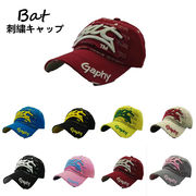 [即納]新作 BATロゴ刺繍キャップ 帽子 ユニセックス 野球帽 英文字 ヒップホップ UVカット
