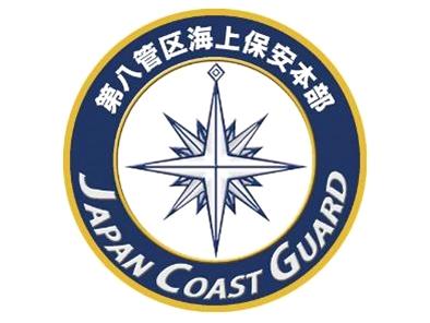 彫金アート 新彫金ステッカー 海上保安庁第八管区海上保安本部