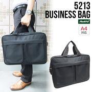 シンプルビジネスバッグ A4サイズ 2ルーム仕様