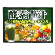 酵素青汁 3g×25包