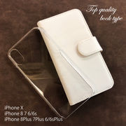 DIY 高品質 手帳型 iPhone ケース iPhone8ケース ケース付