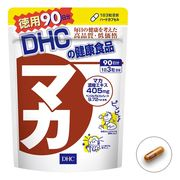 DHC マカ 90日分