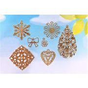 【銅製高品質】 透かしパーツ  極薄メタルパーツ リボン 雪の結晶 フラワー 蝶々