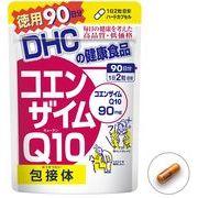 DHC コエンザイムQ10 包接体 90日分