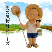 陶器のお人形 虫取り(男の子)