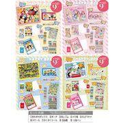 「受注締切7/20」「入園入学グッズ」「キャラクター9点セット福袋」ハッピーボックス/HAPPY BOX