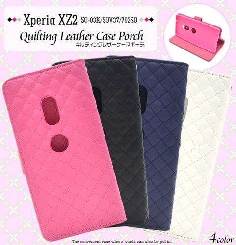 Xperia XZ2 SO-03K/SOV37/702SO用キルティングレザーケースポーチ