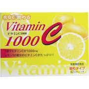 ※ビタミンC1000 顆粒タイプ 42スティック
