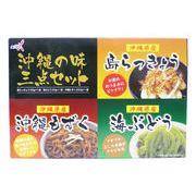 沖縄の味 三点セット(島らっきょう30g×1袋・海ぶどう20g×1袋・沖縄もずく200g×1袋)