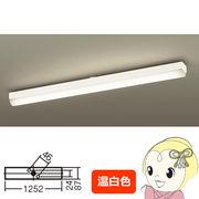 LGB52032LE1 パナソニック LEDキッチンライト 拡散タイプ・カチットF Hf蛍光灯32形1灯器具相当(・