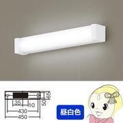 LGB85045LE1 パナソニック LEDキッチンライト 拡散タイプ プルスイッチ付 直管形蛍光灯FL15形1灯