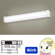 LGB85030LE1 パナソニック LEDキッチンライト 拡散タイプ ラインタイプ 直管形蛍光灯FL20形1灯器
