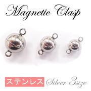 マグネットクラスプ  ステンレス【5.ボール 大/中/小】 シルバー 1個売り 基礎金具