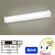 LGB85038LE1 パナソニック LEDキッチンライト 拡散タイプ プルスイッチ付 直管形蛍光灯FL20形1灯