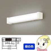 LGB85040LE1 パナソニック LEDキッチンライト 拡散タイプ・両面化粧タイプ・コンセント付 直管形・
