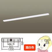 LGB52219KLE1 パナソニック LEDキッチンライト 拡散タイプ・両面化粧タイプ 直管形蛍光灯FLR40形1