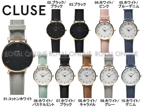 S) 【クルース】 CL30018 腕時計 ミニュイ 33 レザーベルト MINUIT 33 LEATHER 全10色 レディース