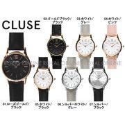 S) 【クルース】 CL50011 腕時計 LA VEDETTE 24 LEATHER ラ ヴェデット レザーベルト 全7色 レディース