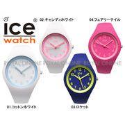 S) 【アイスウォッチ】 014425 腕時計 アイス オラ キッズ ICE OLA KIDS 全2色 キッズ