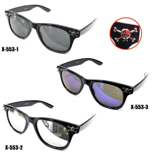 【新製品】セルフレームサングラス(UVカット)X-553