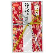 ご祝儀袋(花結) アカバナ柄紅型和紙(似紅・白線)