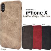 iPhone XS/X用レザーデザインカラーケース