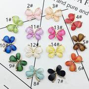 可愛い蝶々柄 キラキラデコパーツメッキ加工 デコパーツ 手芸クラフト生地 材料全5色