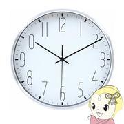 【メーカー直送】不二貿易 掛時計 ラーク 直径25cm ホワイト FUJI-99022
