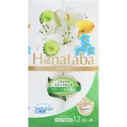 【送料無料/トリプル】トイレットペーパー96ロール Hanatabaパルプ12Rトリプル
