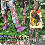 花柄エスニックパンツ アジアンパンツ エスニックパンツ ヨガパンツ 花柄 リラックスパンツ