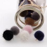 5個 フェイクファーボール 9色 15*18mm ポンポン チャーム ピアスやストラップなどに 冬 玉 材料 質材