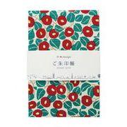 【ご紹介します!安心の日本製!竹久夢二の椿柄を使ったアイテム!】夢二 椿 ご朱印帳