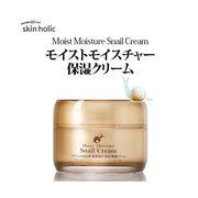 韓国コスメ SkinHolic カタツムリクリーム 50g
